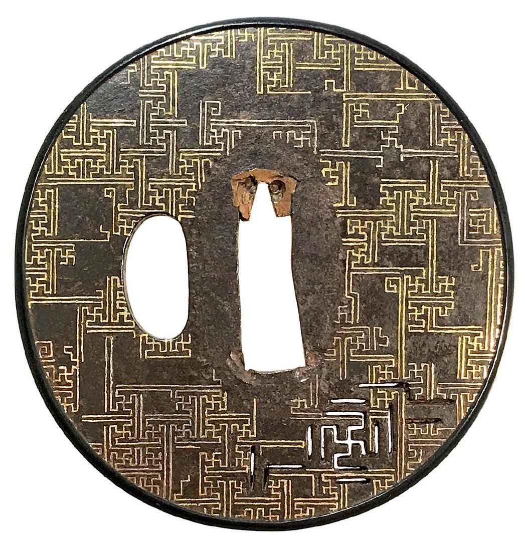 Iron tsuba carved and inlaid with gold, NBTHK TOKUBETSU