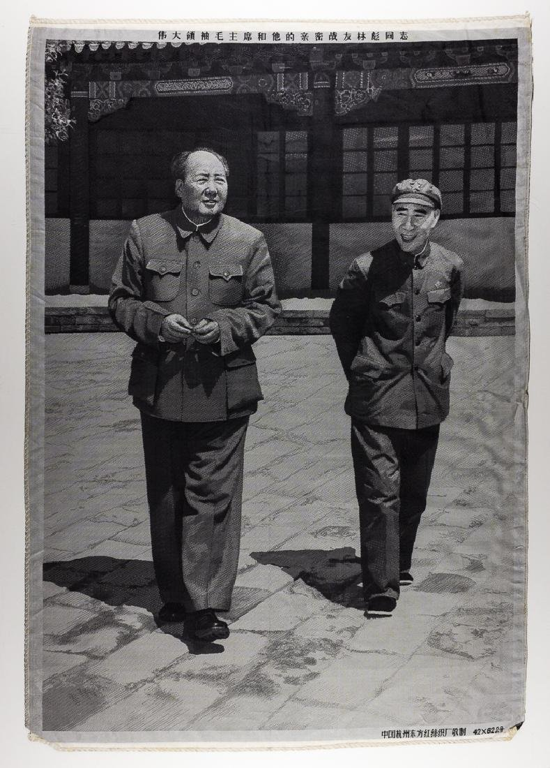 MAO WITH LIN BIAO HANGING WALL BANNER