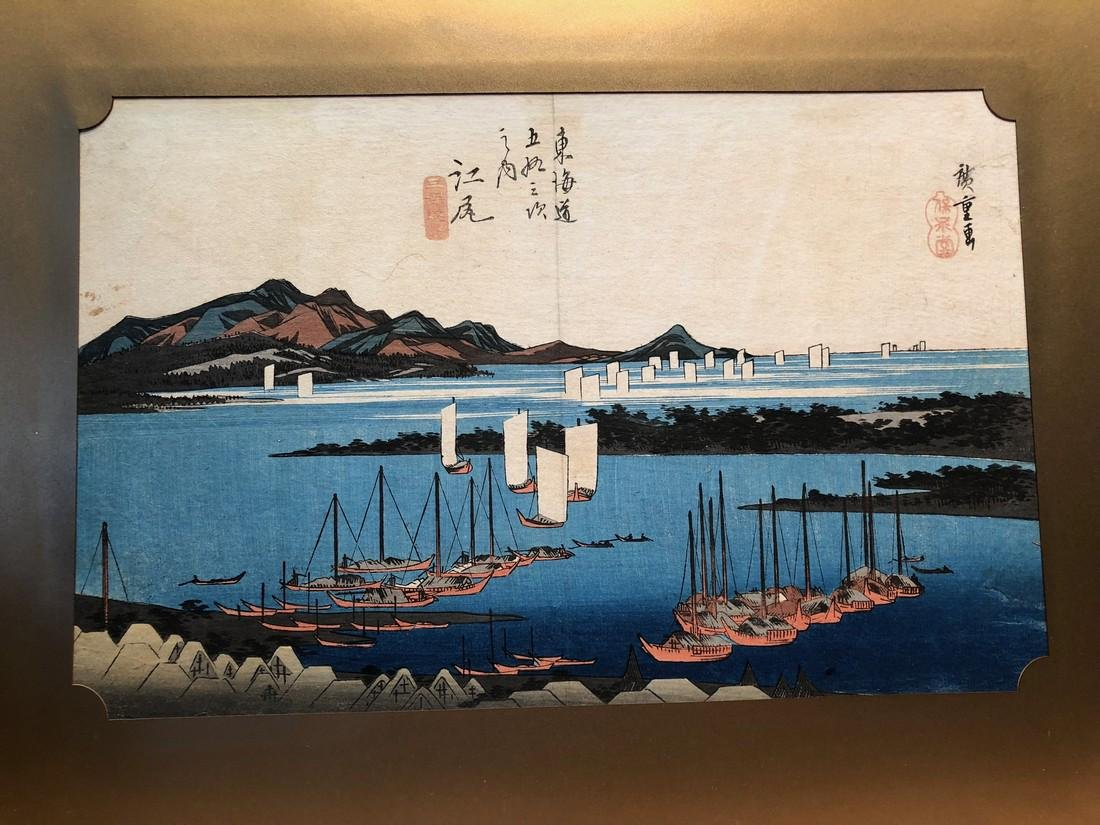 Ando Hiroshige Woodblock Distant View of Miho at Ejiri - 4