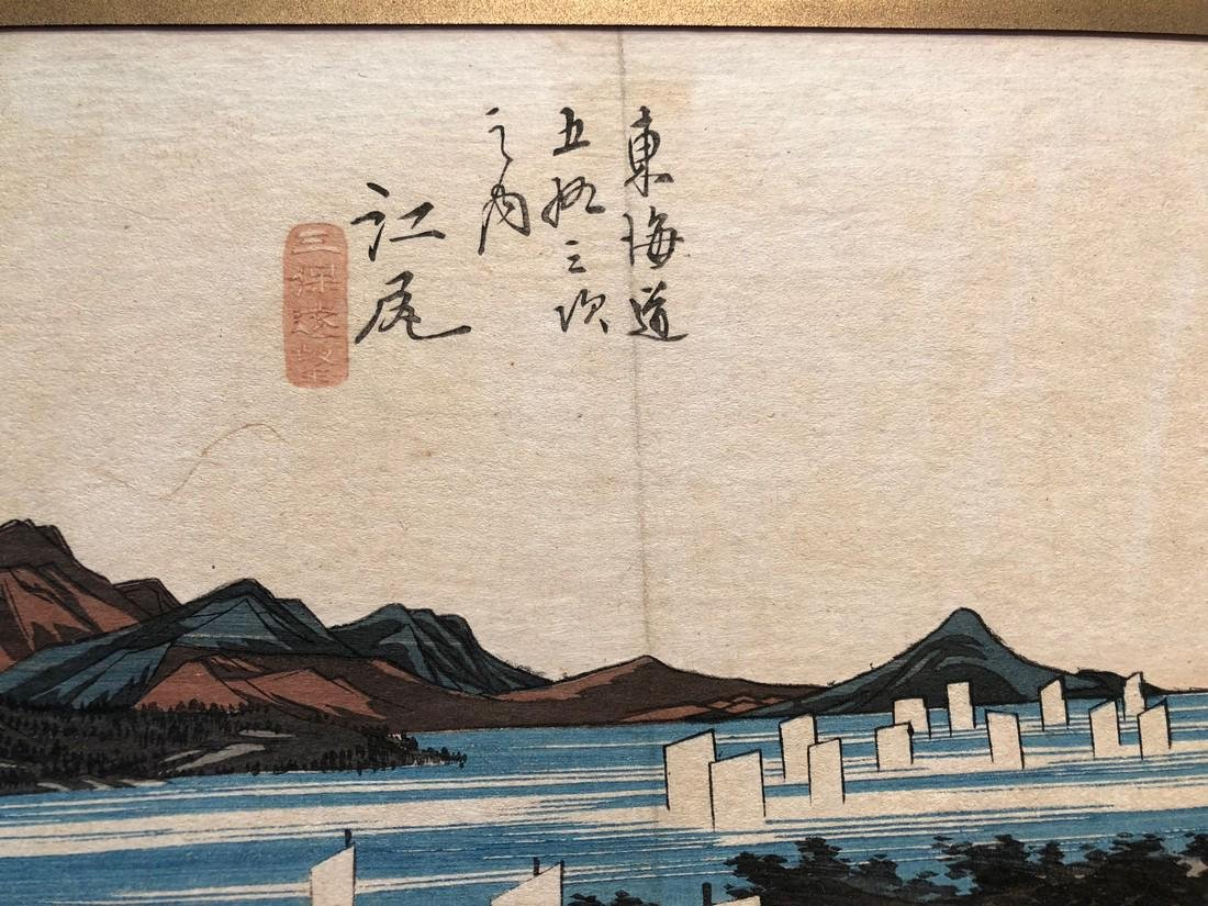 Ando Hiroshige Woodblock Distant View of Miho at Ejiri - 8