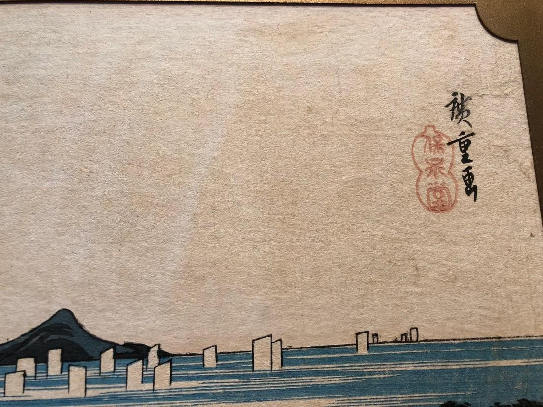 Ando Hiroshige Woodblock Distant View of Miho at Ejiri - 9
