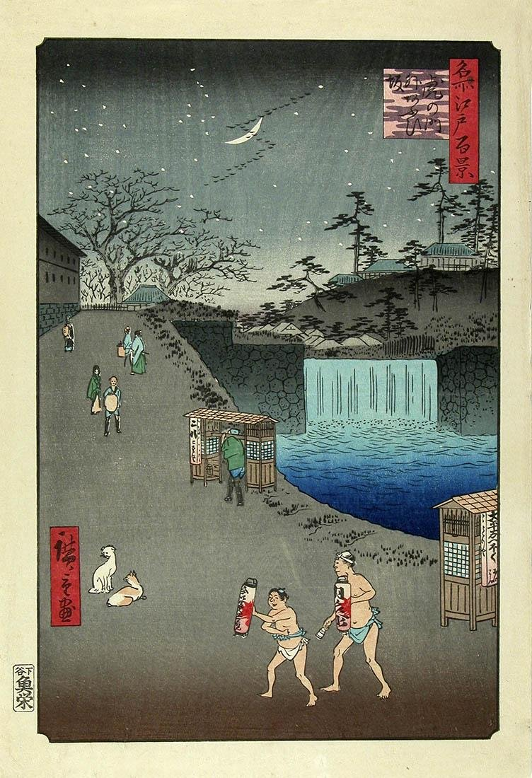 Ando Hiroshige Woodblock Aoi Hill, Outside Tora-no-mon