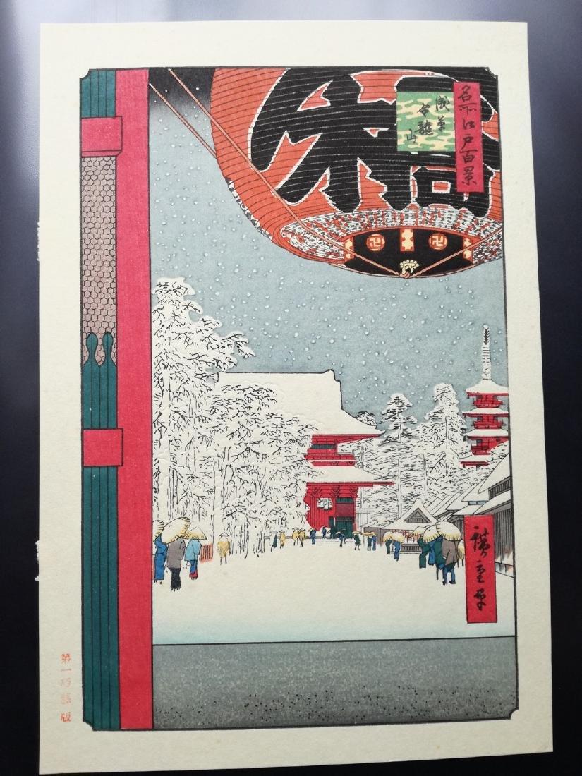 Ando Hiroshige Woodblock kinryuzan Temple at Asakusa