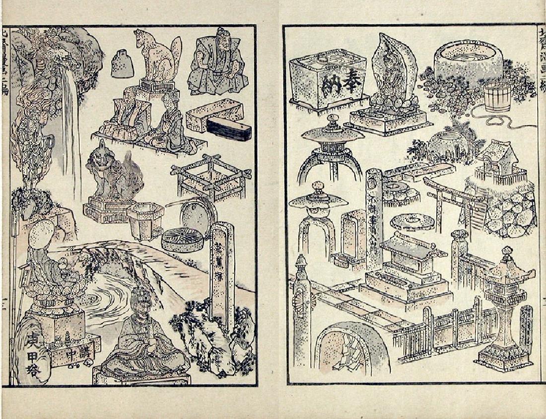 Hokusai Katsushika Wooblock Manga - Vol II