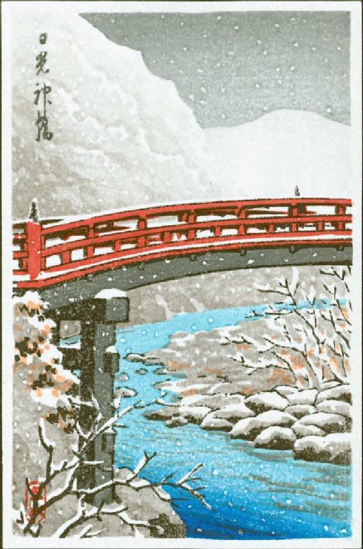 Kawase Hasui Japanese Woodblock Sacred Bridge