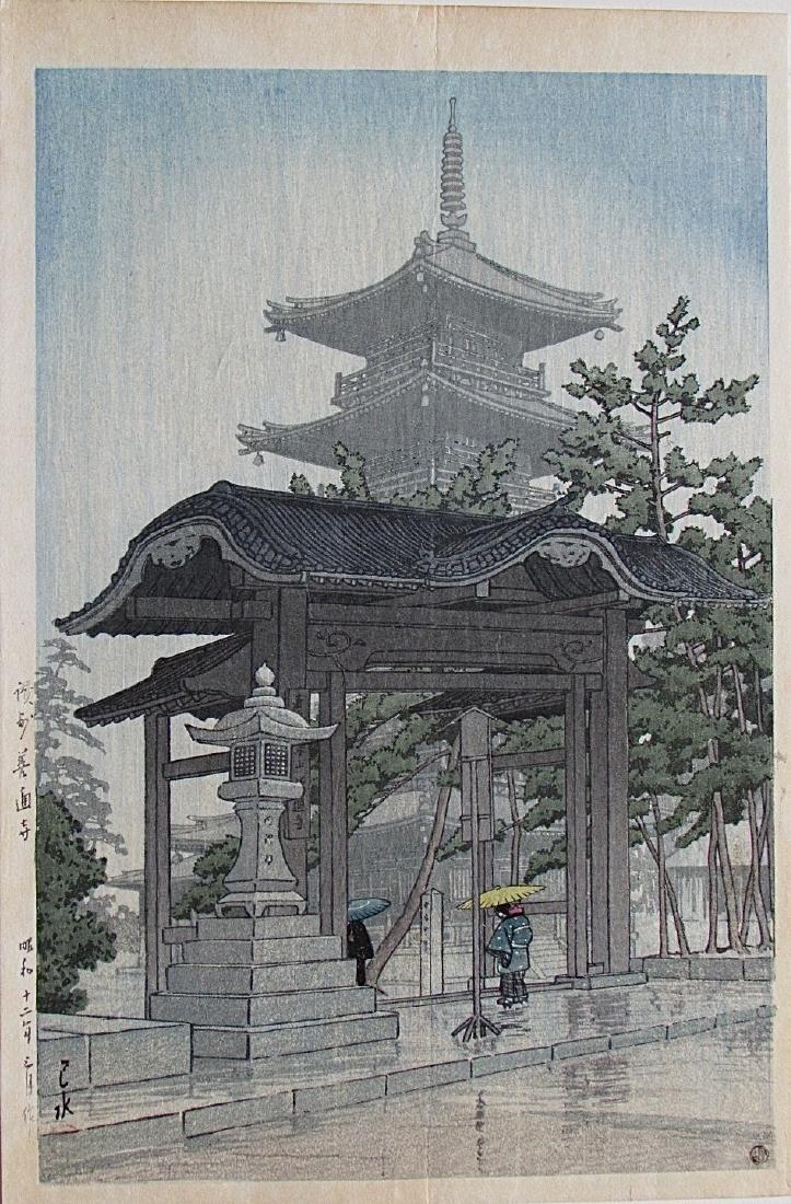 Kawase Hasui Woodblock Zentsu-ji Temple