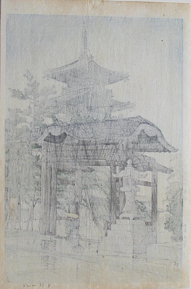 Kawase Hasui Woodblock Zentsu-ji Temple - 2