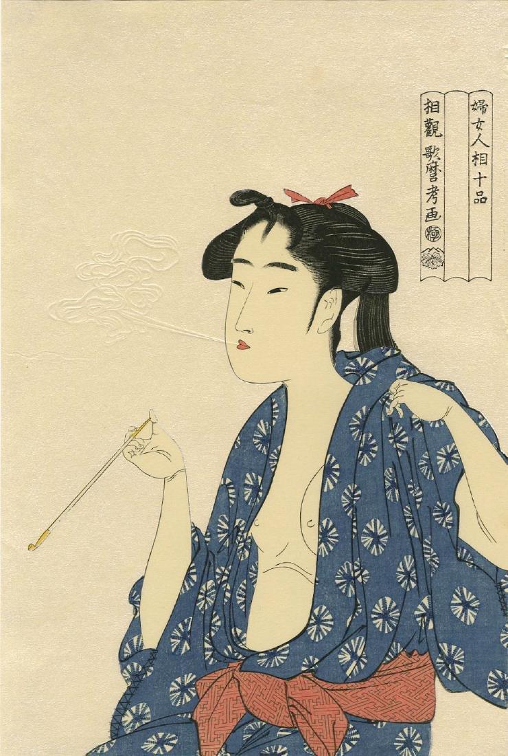 Kitagawa Utamaro Woodblock A Woman Smoking