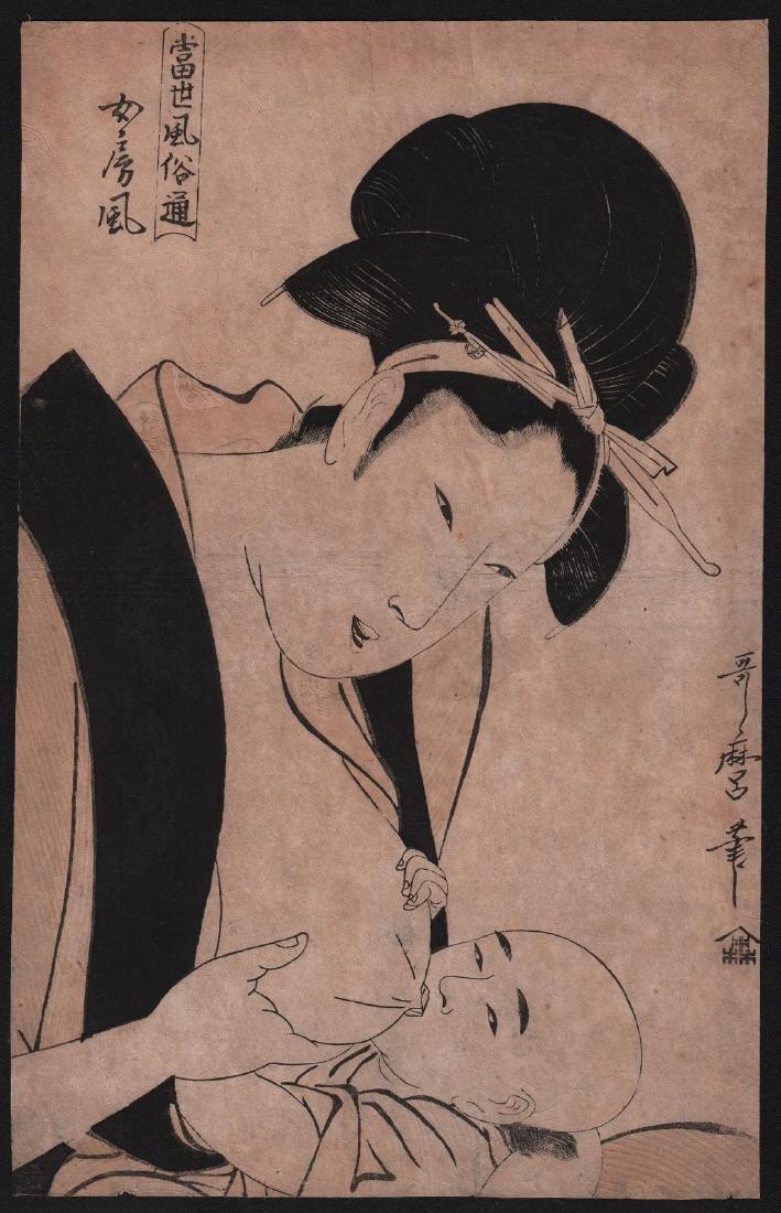 Kitagawa Utamaro Woodblock Wife Style