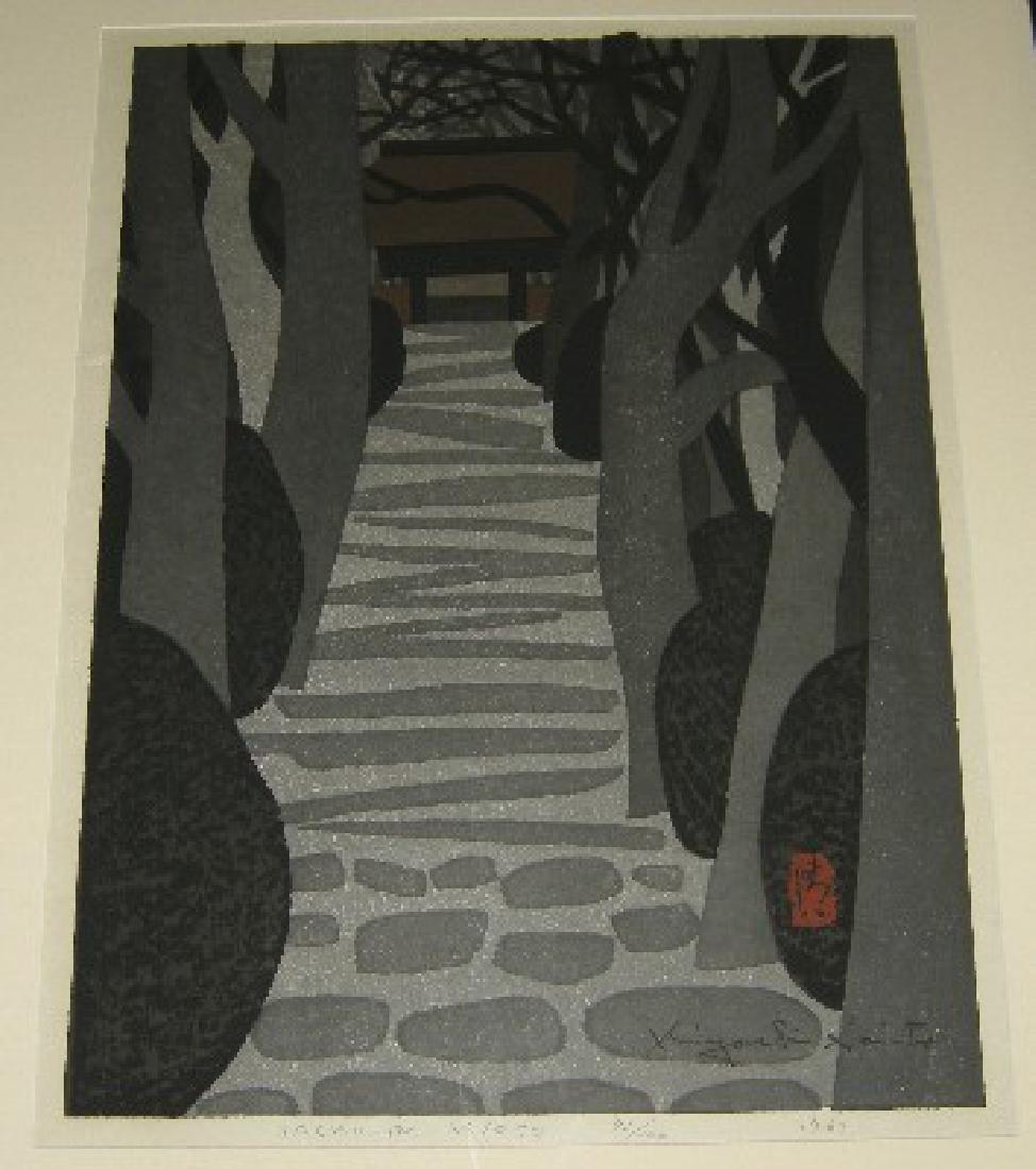 Kiyoshi Saito Woodblock Jacko in Kyoto