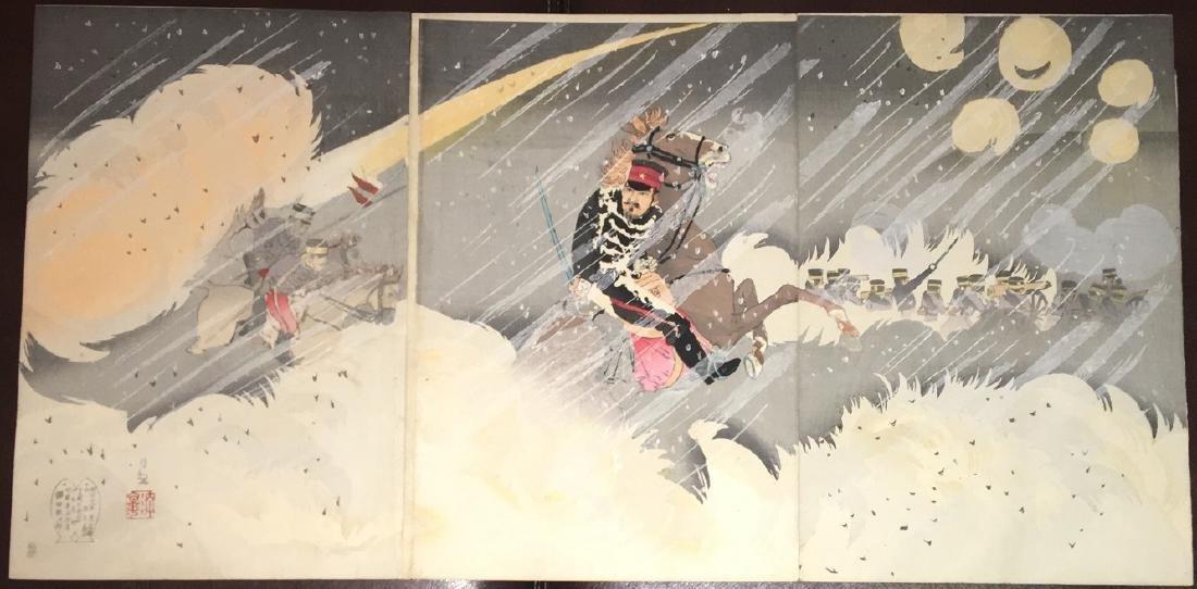 Kobayashi Kiyochika Woodblock Major General Ôdera