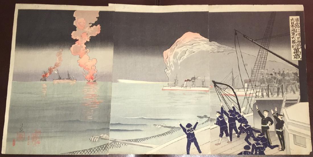 Kobayashi Kiyochika Woodblock Russo-Japanese Naval