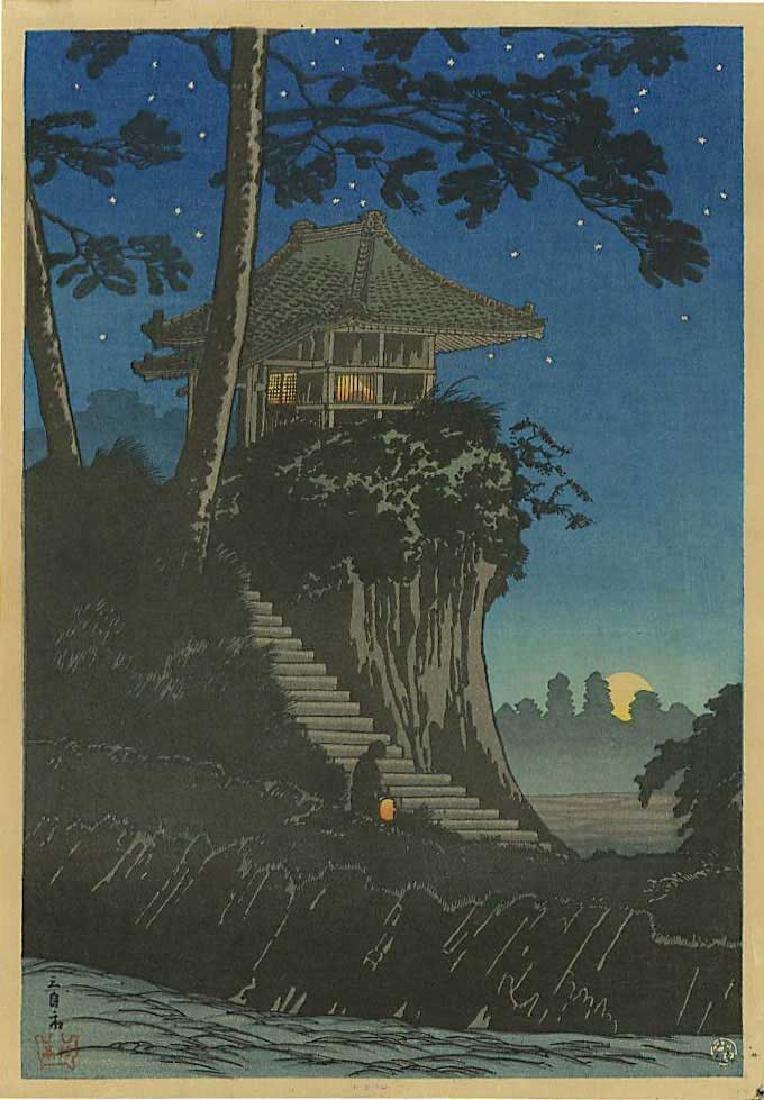 Shotei Takahashi Woodblock Moonrise at Tokumochi