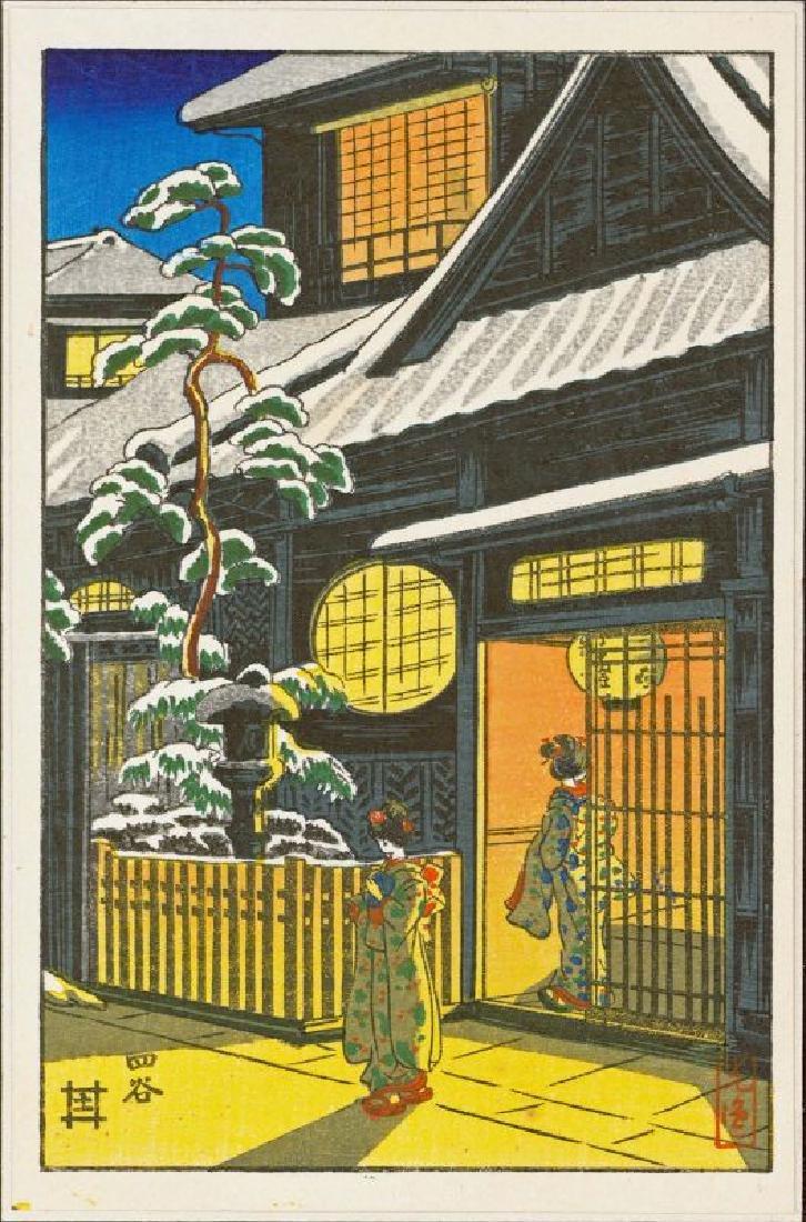 Tsuchiya Koitsu Japanese Woodblock Yotsuya