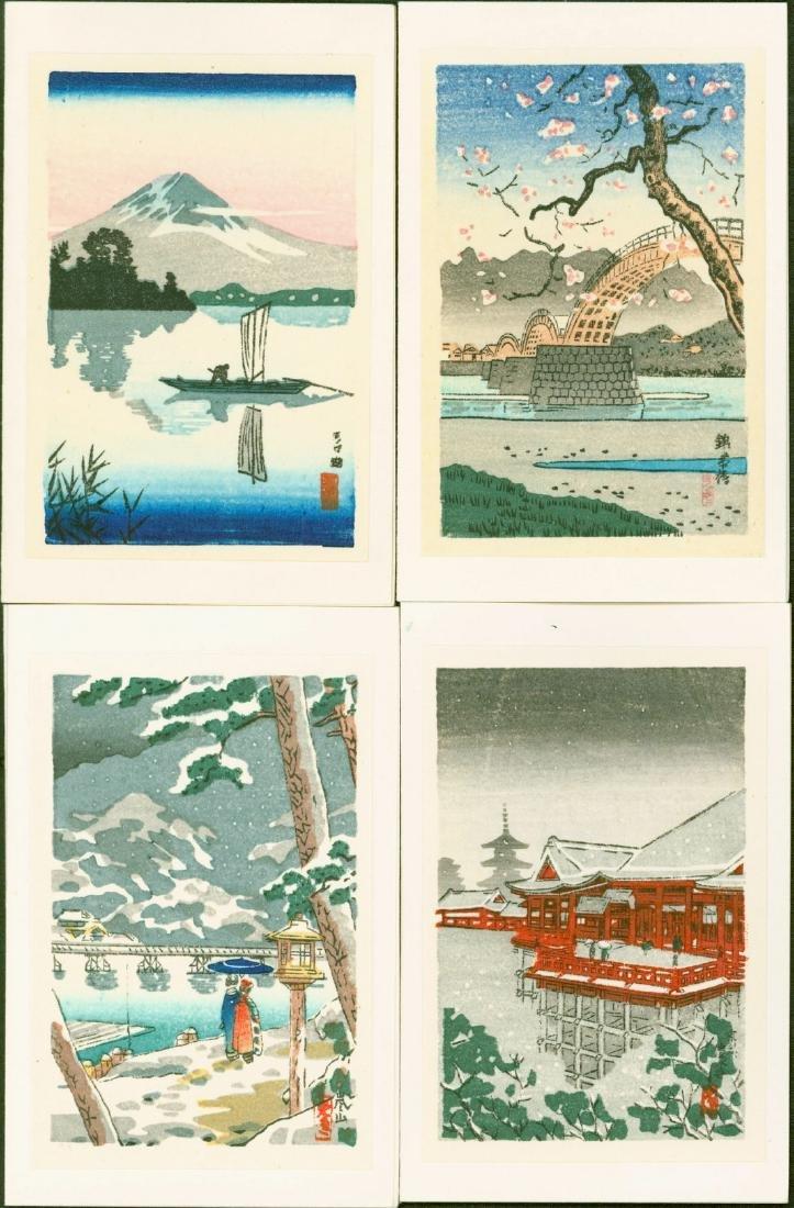 Tsuchiya Koitsu 4 Woodblock Prints