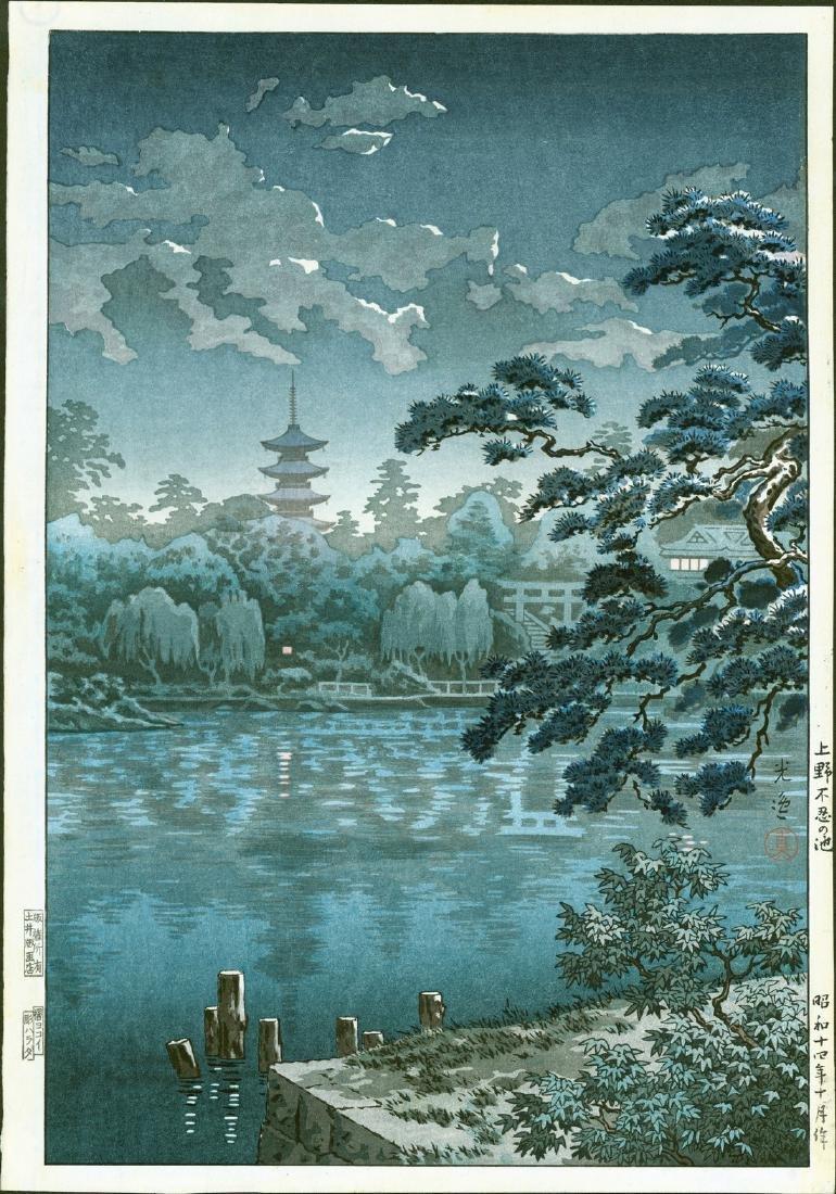 Tsuchiya Koitsu Woodblock Ueno Shinobazu Pond