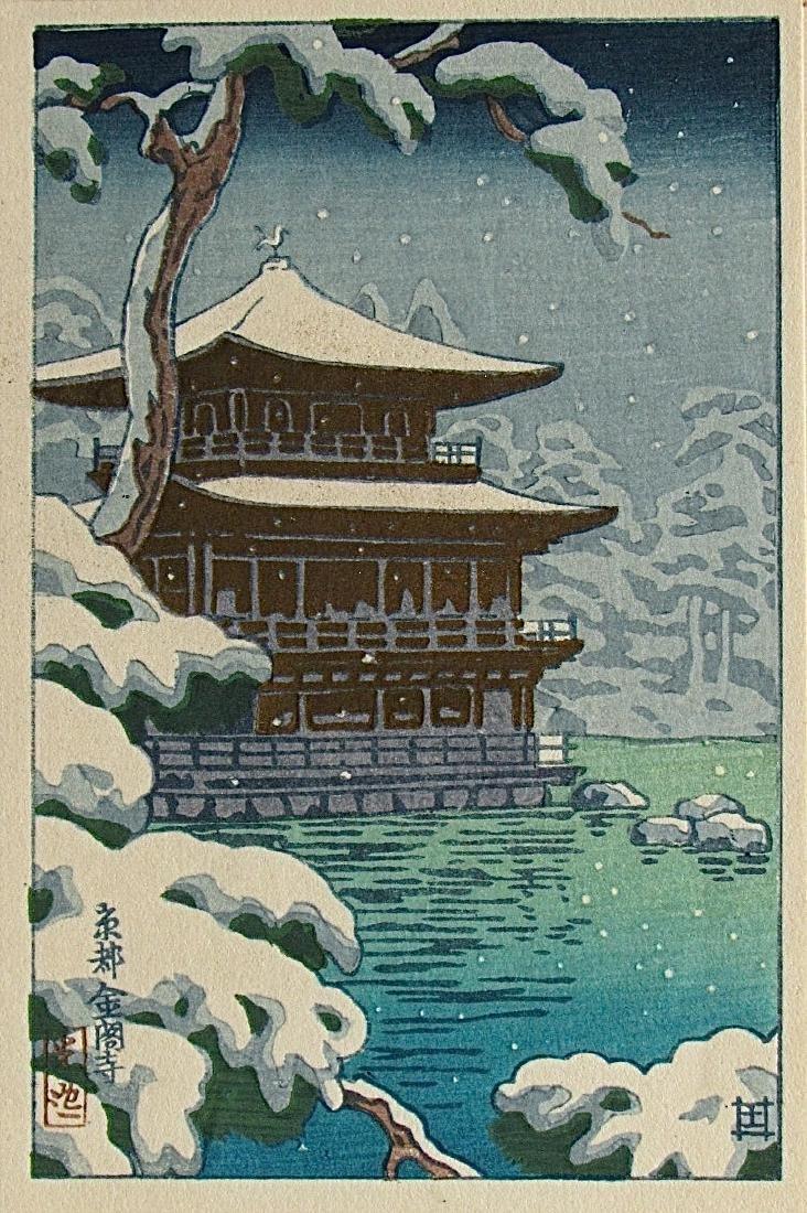 Tsuchiya Koitsu Woodblock Winter Palace