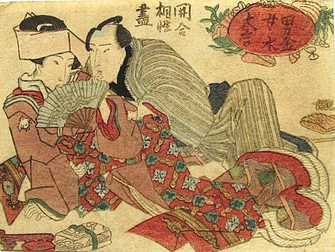 Unsigned Woodblock Woodblock Koban of Couple