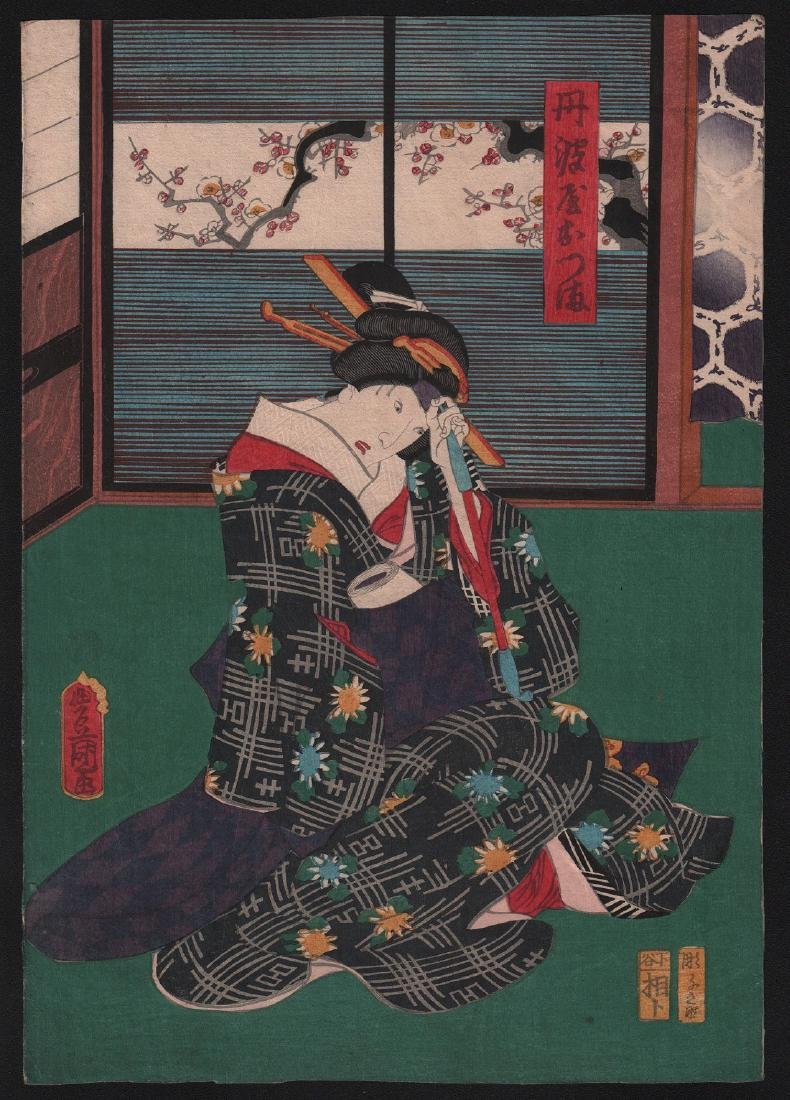 Utagawa Kunisada Woodblock Seated Courtesan