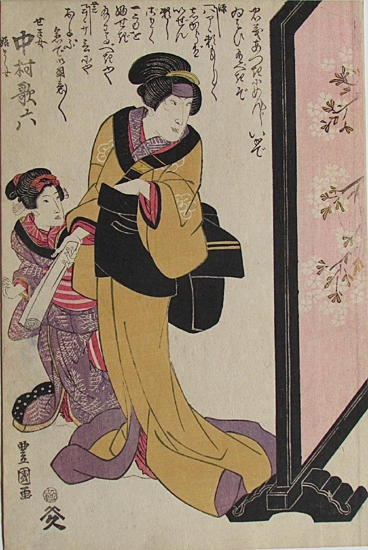 Utagawa Toyokuni I Woodblock Actor as Female