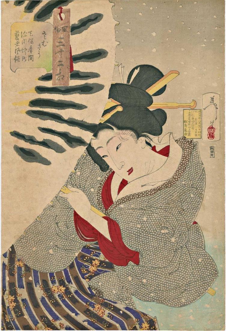 Yoshitoshi Tsukioka Woodblock Looking Frozen