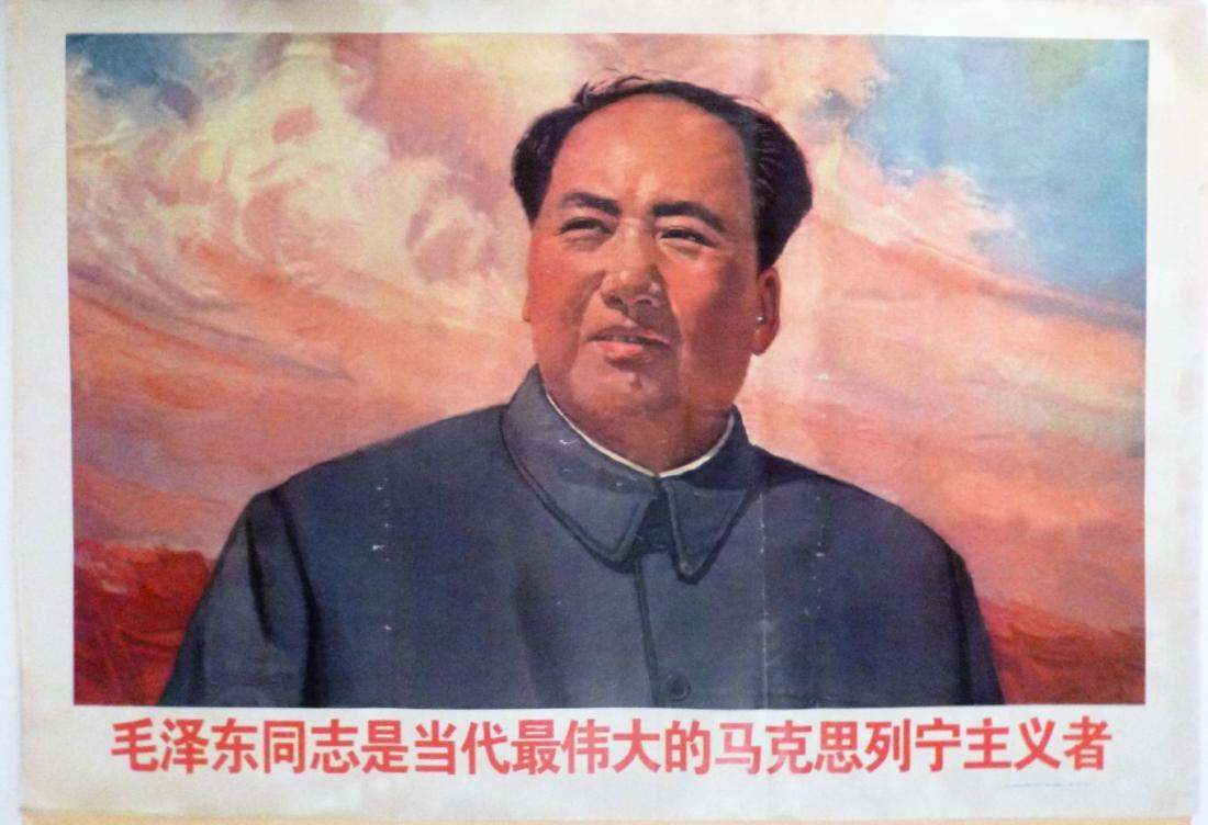 Vintage Chinese Poster- Comrade Mao Tse-Tung