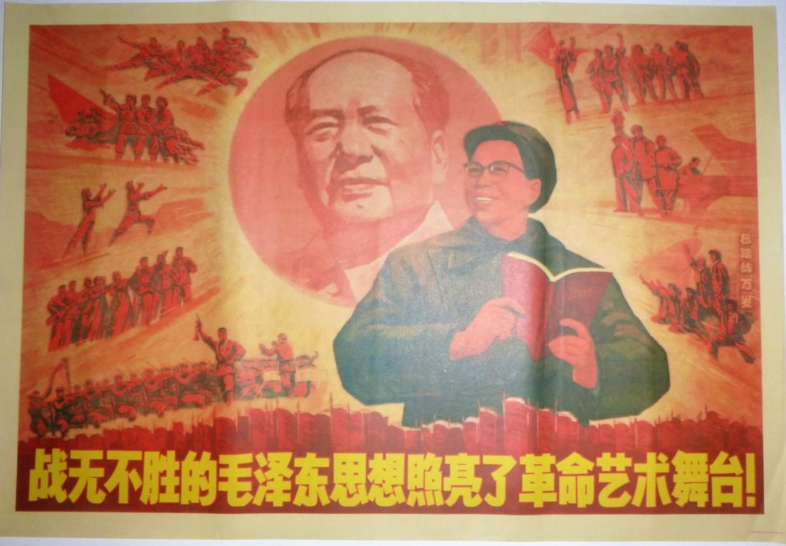 Vintage Chinese Poster Madam Mao Little Red Book