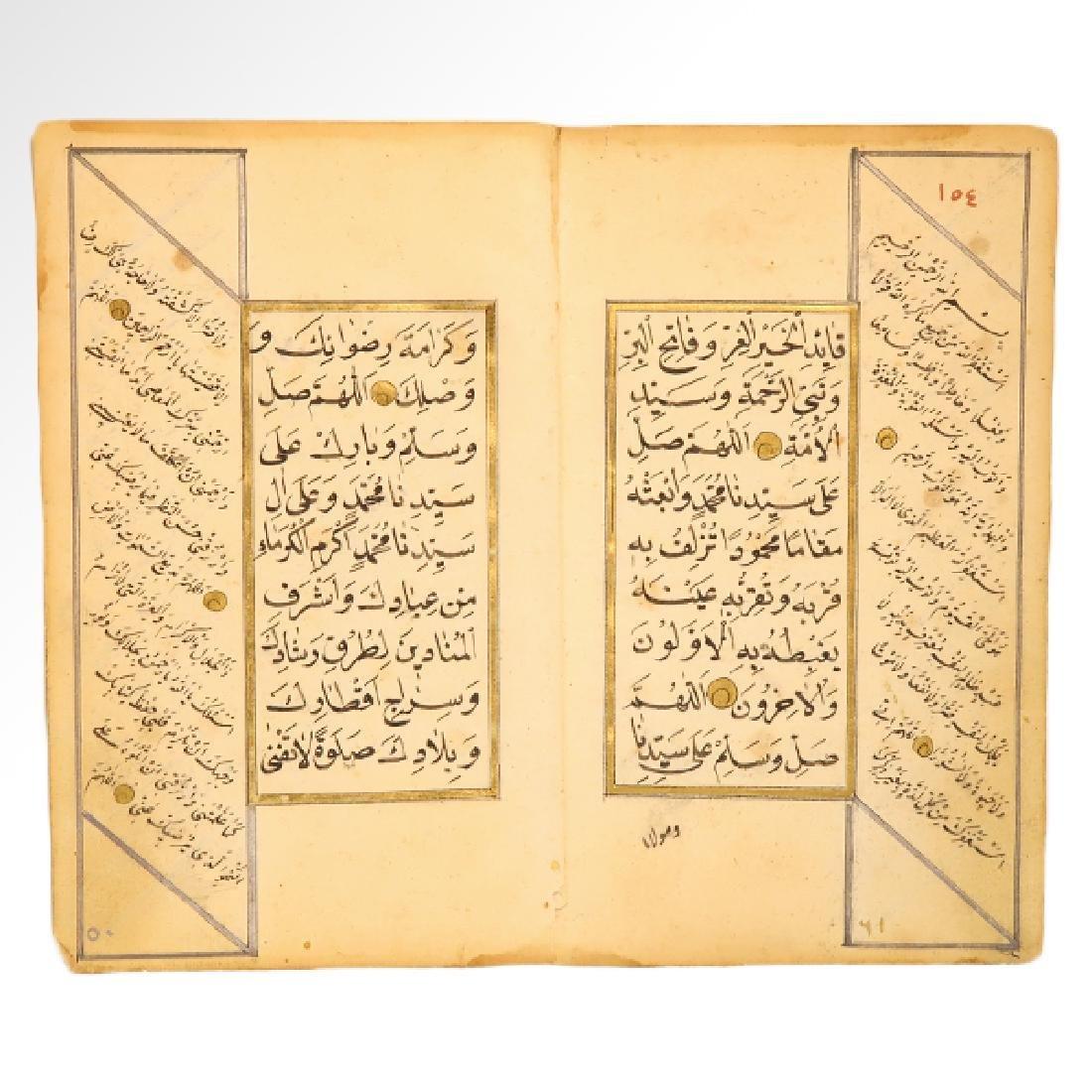 Arabic Illuminated/Gilt Manuscript Near East 16th C AD