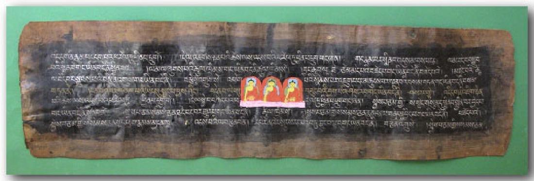 Ancient Tibetan Illustrated Sutra Manuscript 17th C AD