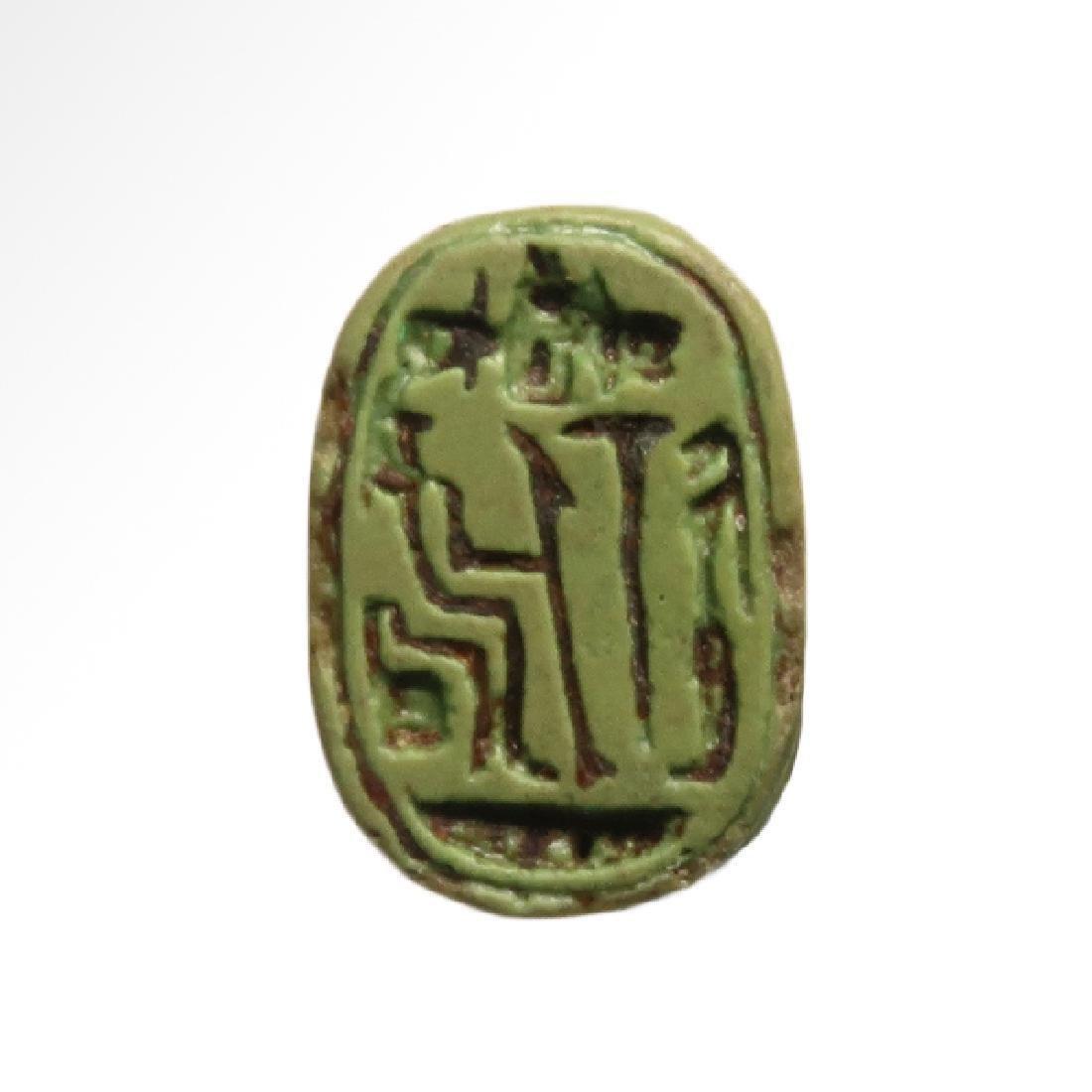 Egyptian Turquoise Glazed Steatite Scarab Sekhmet