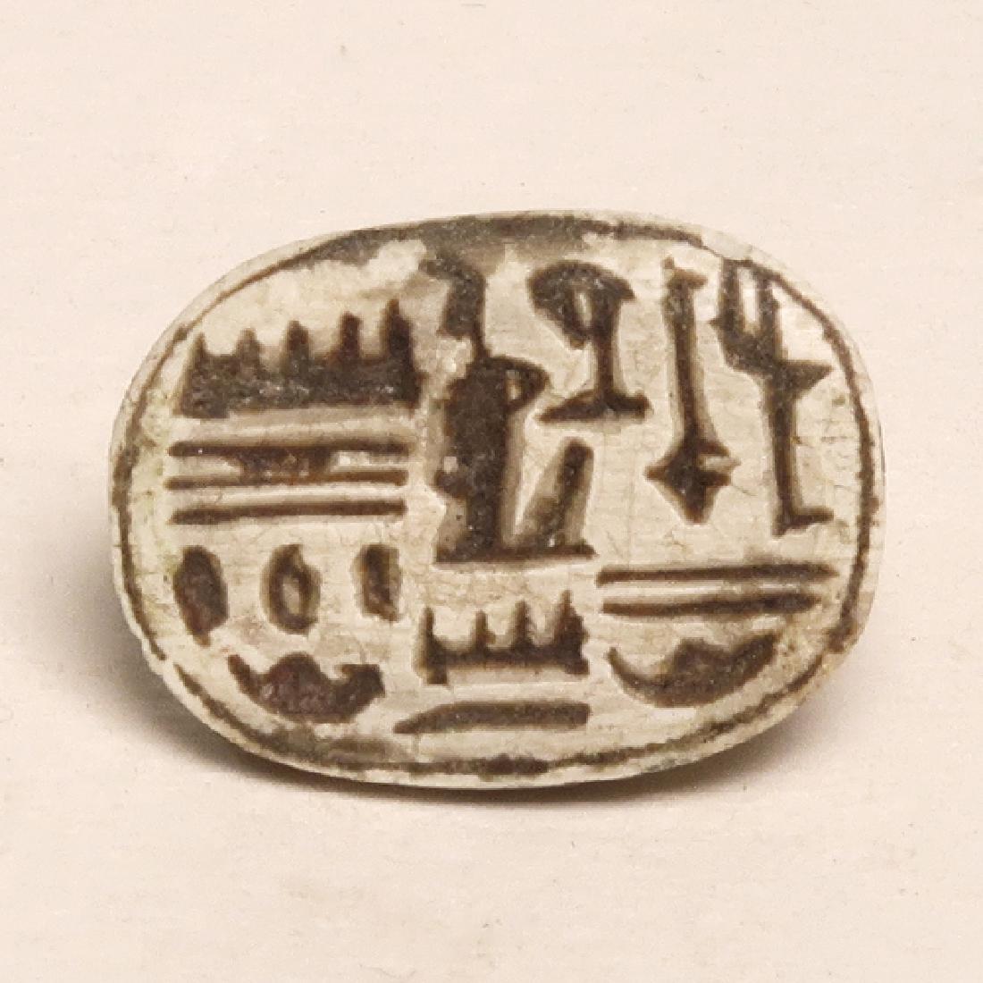 Egyptian Steatite Scarab Throne Ramesses III & Epithet