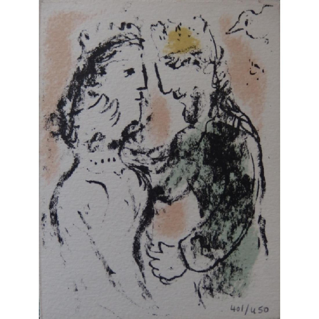 Tenderness - Greeting card 1980 Lithograph