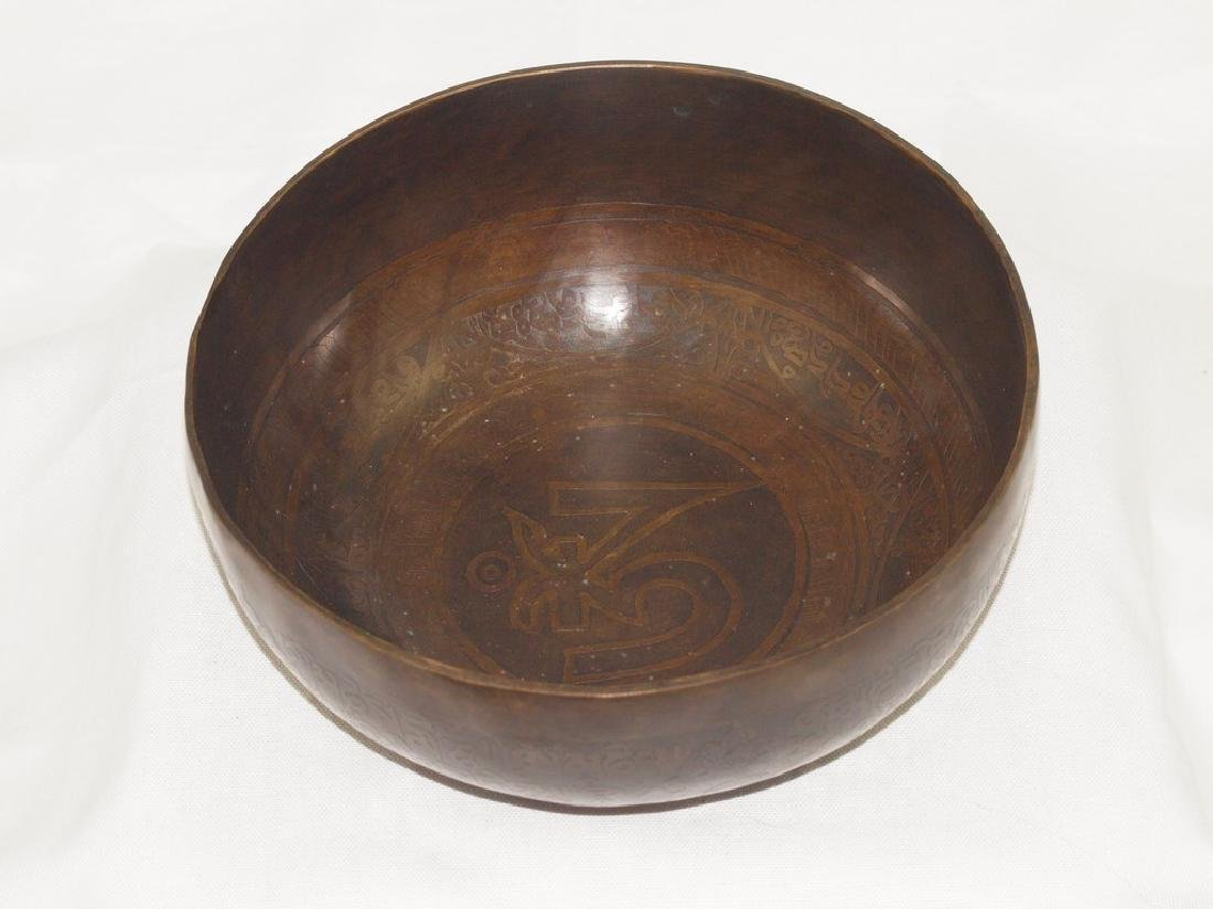 Ancient Tibetan Singing Bowl Hammered Nepal or Tibet