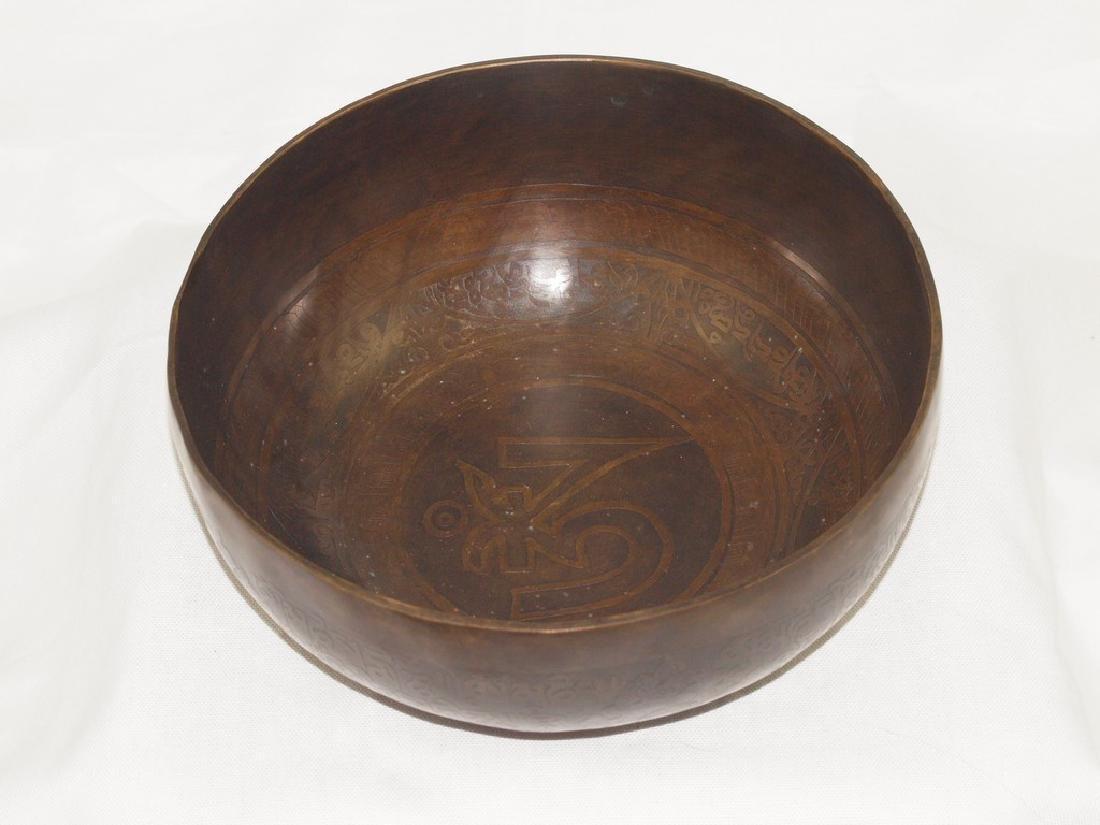 Ancient Tibetan Singing Bowl Hammered Nepal or Tibet