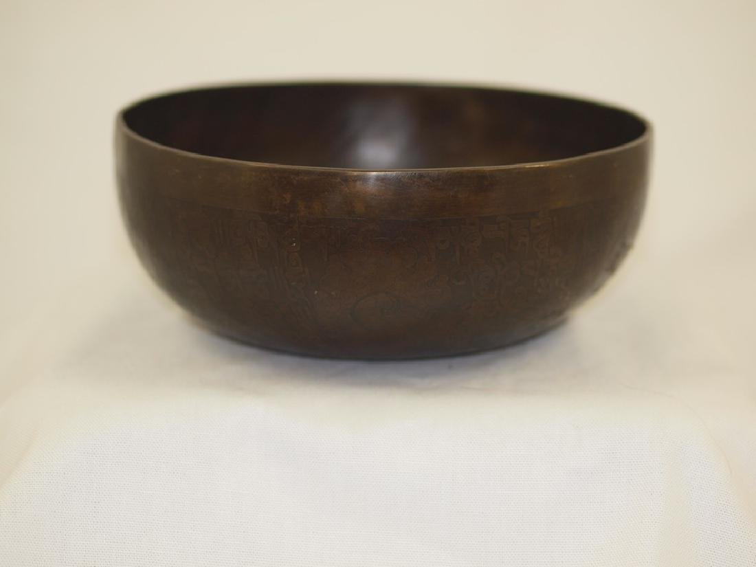 Ancient Tibetan Singing Bowl Hammered Nepal or Tibet - 2