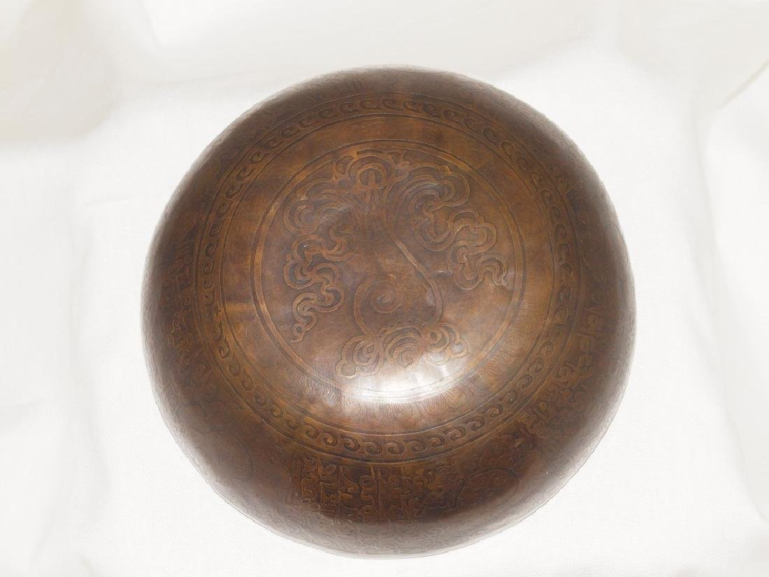 Ancient Tibetan Singing Bowl Hammered Nepal or Tibet - 7