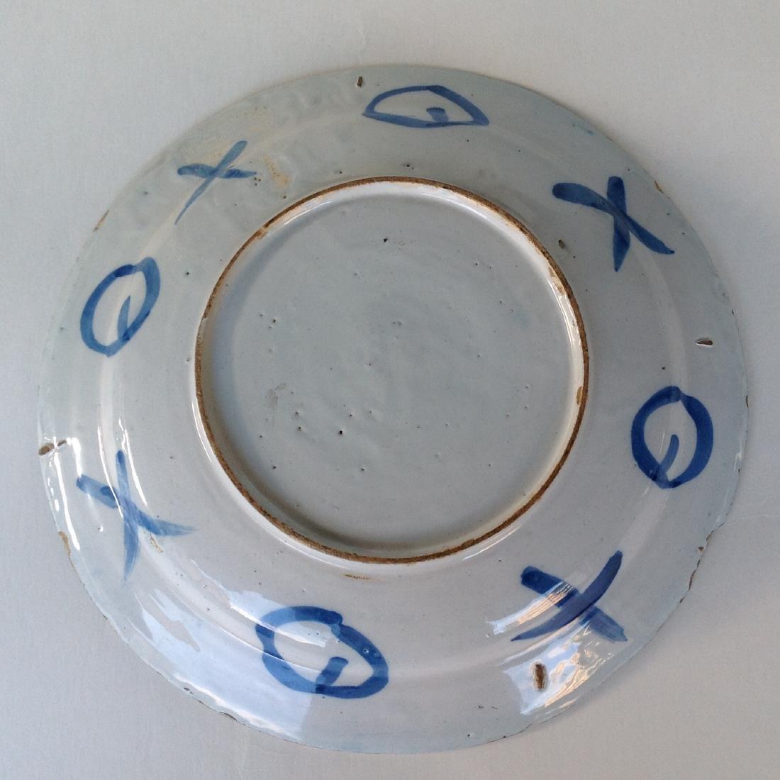 """An Dutch Delft plate """"WanLI"""" - 5"""