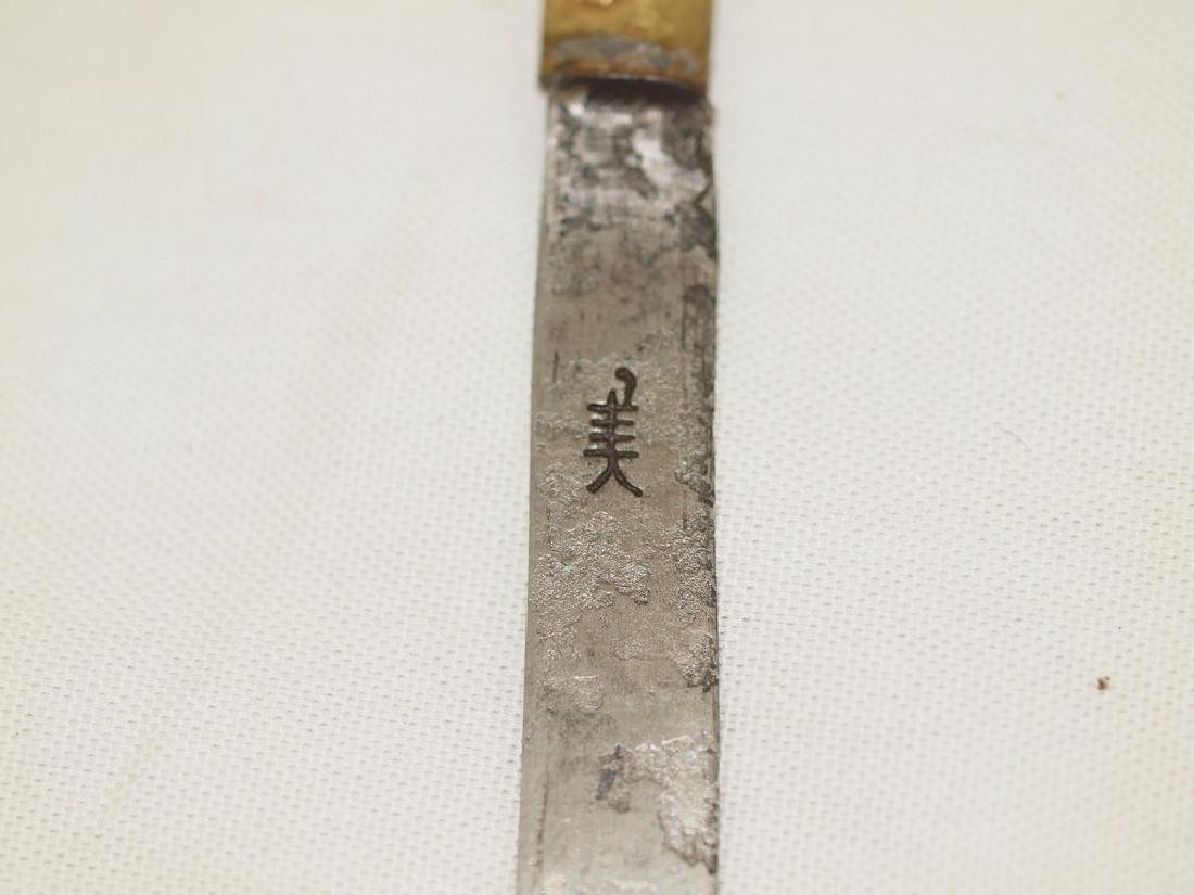 Set of nine cutlery in gold and silver of Meiji period - 7
