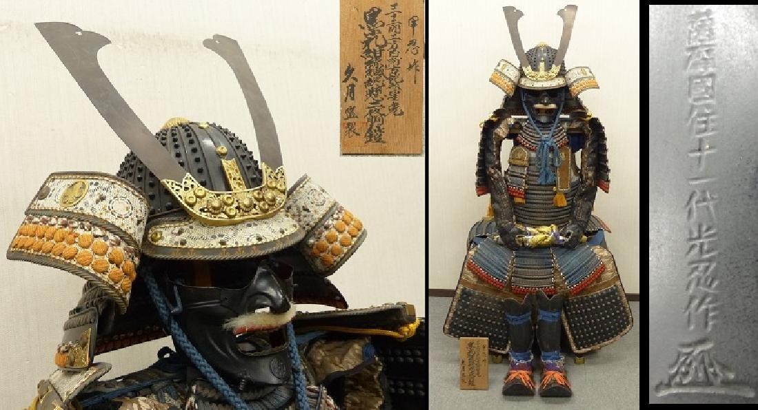 Original Japanese Samurai Armor