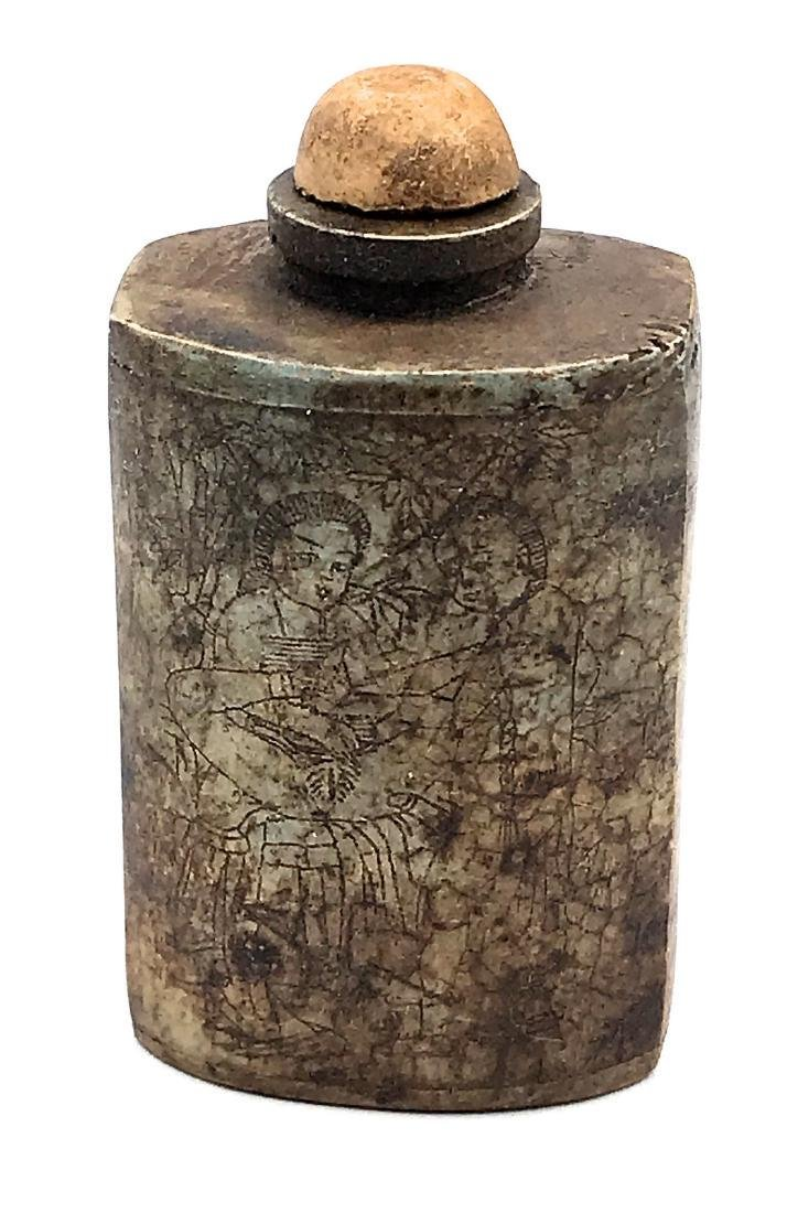 Small vessel with erotic motif