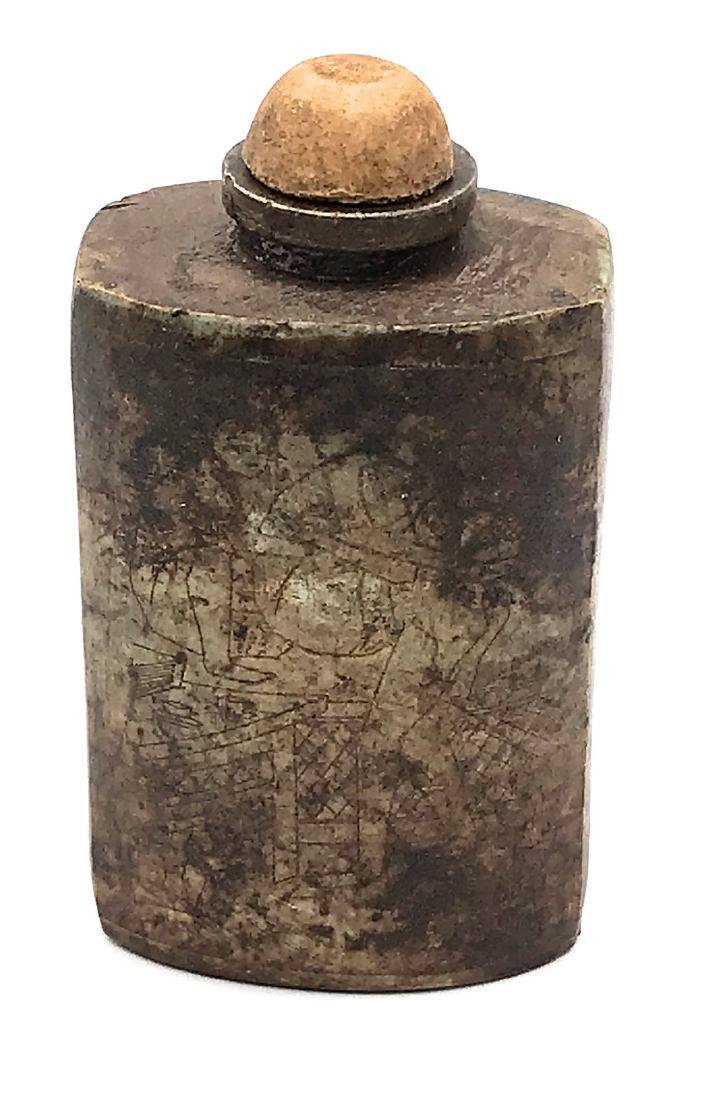 Small vessel with erotic motif - 2