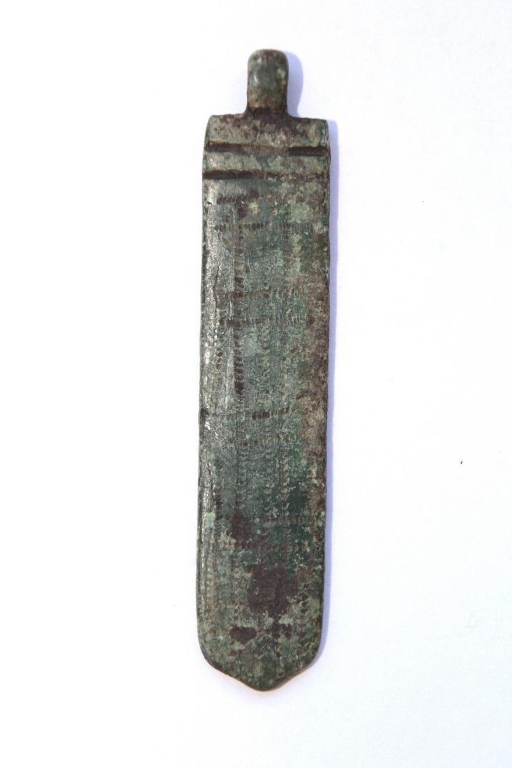 "Medieval  Bronze Amulet ""Sown Field"""