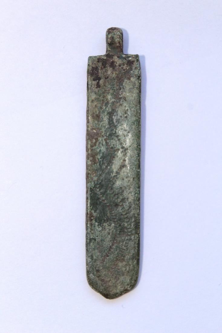 "Medieval  Bronze Amulet ""Sown Field"" - 3"