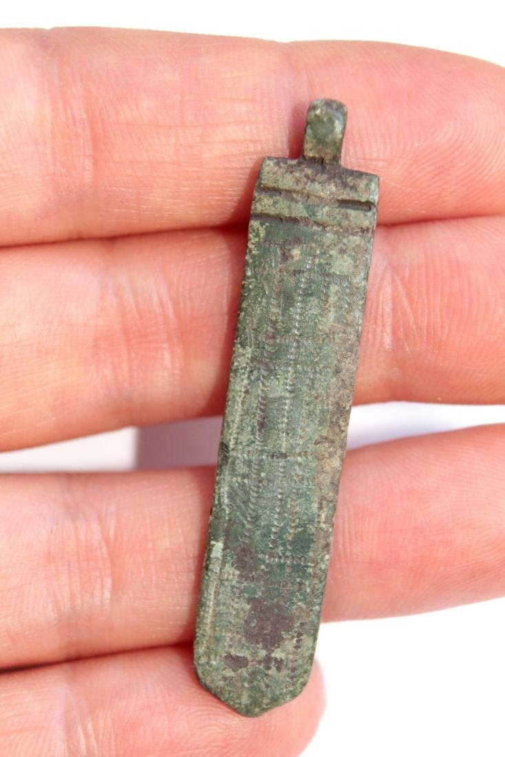 "Medieval  Bronze Amulet ""Sown Field"" - 5"
