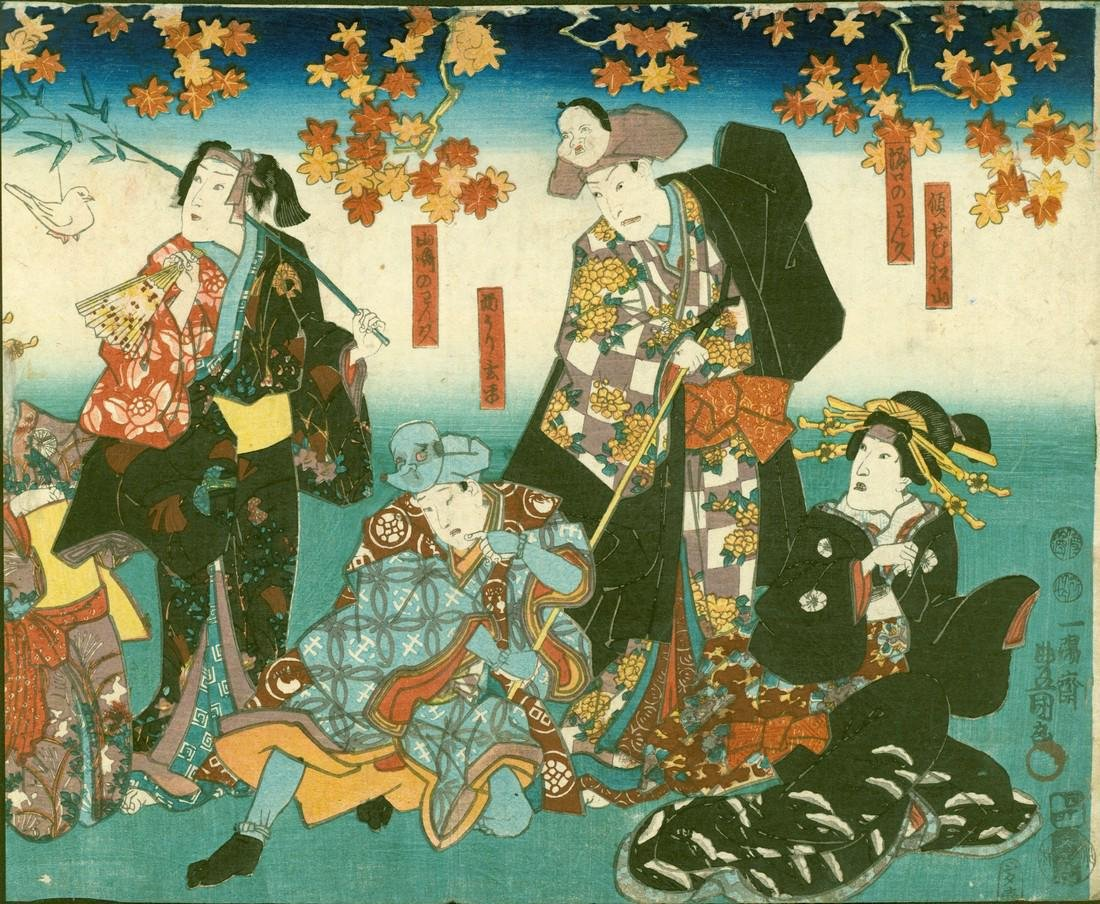 Utagawa Kunisada Woodblock Actors with Noh Mask Hats