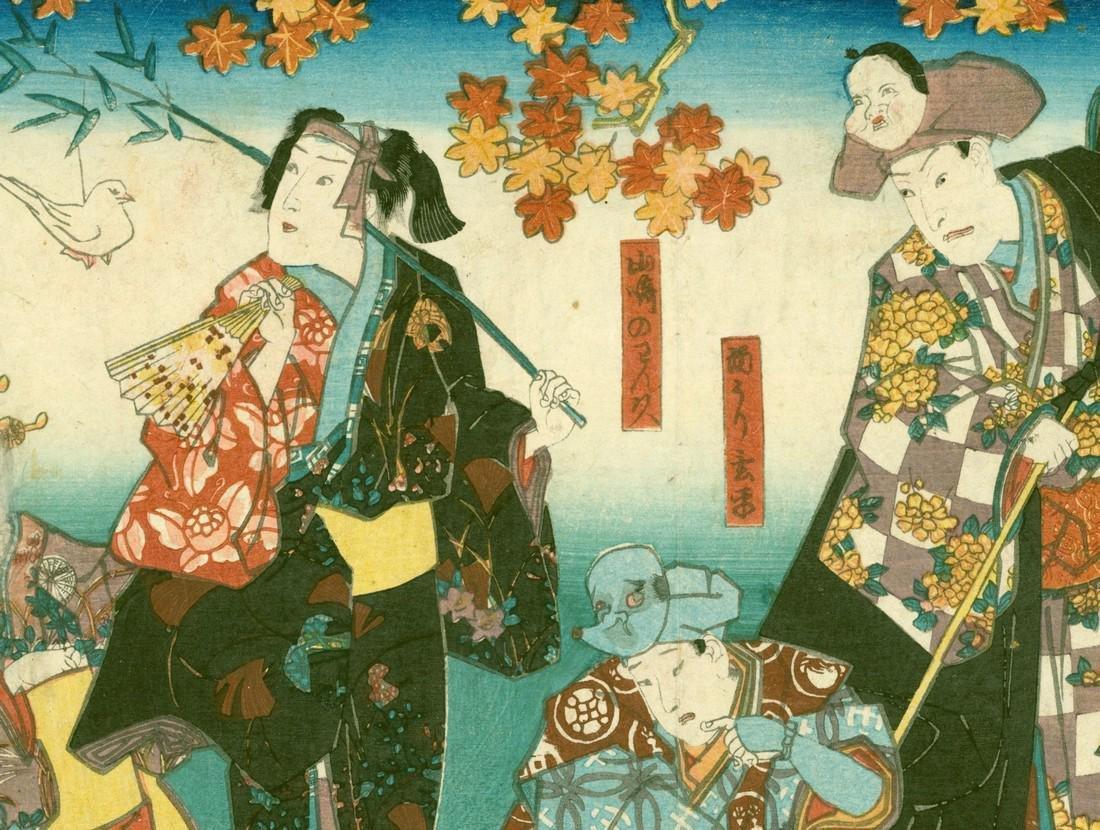 Utagawa Kunisada Woodblock Actors with Noh Mask Hats - 3
