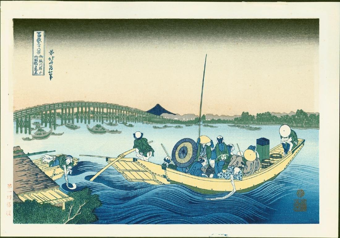 Katsushika Hokusai Woodblock Sunset Over the Ryogoku