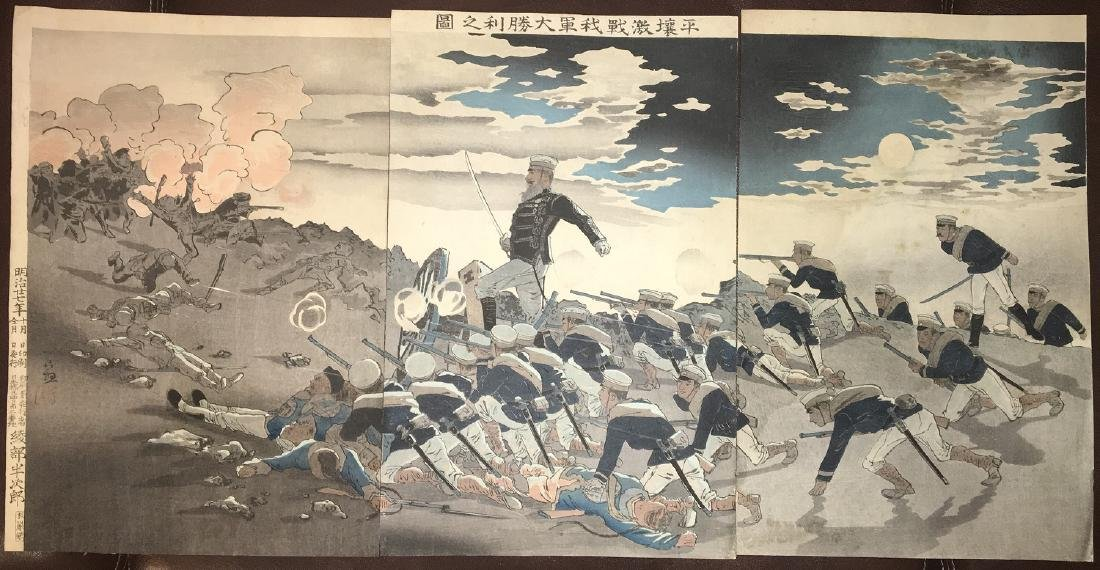 Kobayashi Kiyochika Woodblock Great Victory Armed Force