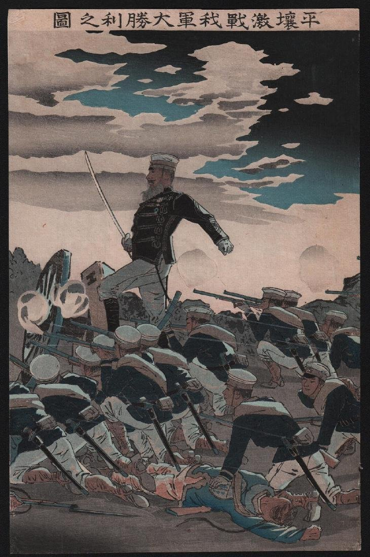 Kobayashi Kiyochika Woodblock Great Victory Armed Force - 3