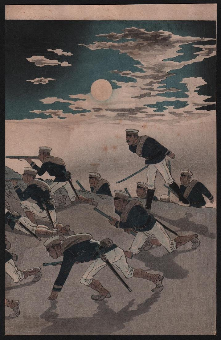 Kobayashi Kiyochika Woodblock Great Victory Armed Force - 4